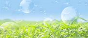 Федеральный классификационный каталог отходов - ФККО 2014